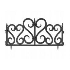 GARDEN LINE kerti műanyag kerítés szett 59,5 x 37 cm - 4 db -fekete Előnézet