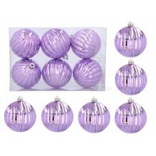 Karácsonyfa dísz szett 6 darab gömb 8 cm Inlea4Fun - Lila Előnézet