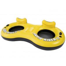 BESTWAY 43113 kétszemélyes felfújható úszófotel - Sárga Előnézet
